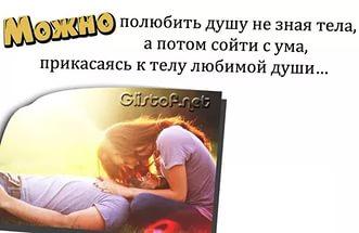 http://s3.uploads.ru/IbU2r.jpg