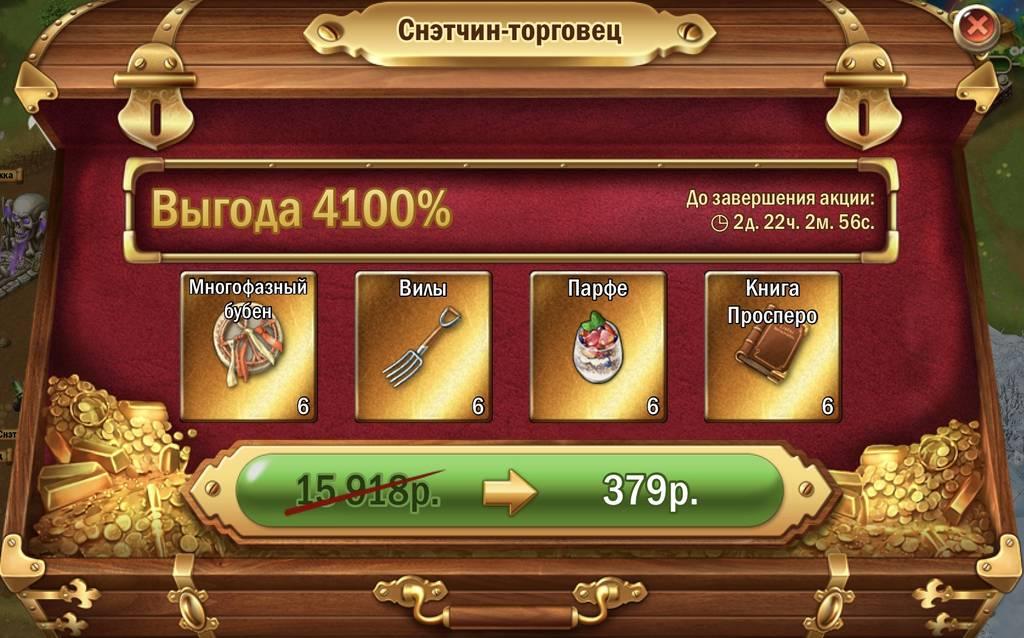 http://s3.uploads.ru/IkjRv.jpg