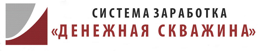 http://s3.uploads.ru/Ikxg1.jpg