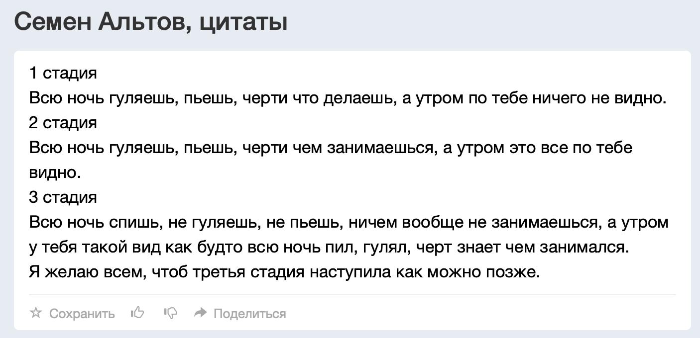 http://s3.uploads.ru/IqTf3.png
