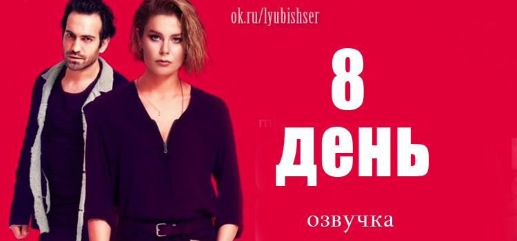http://s3.uploads.ru/IyxqT.jpg