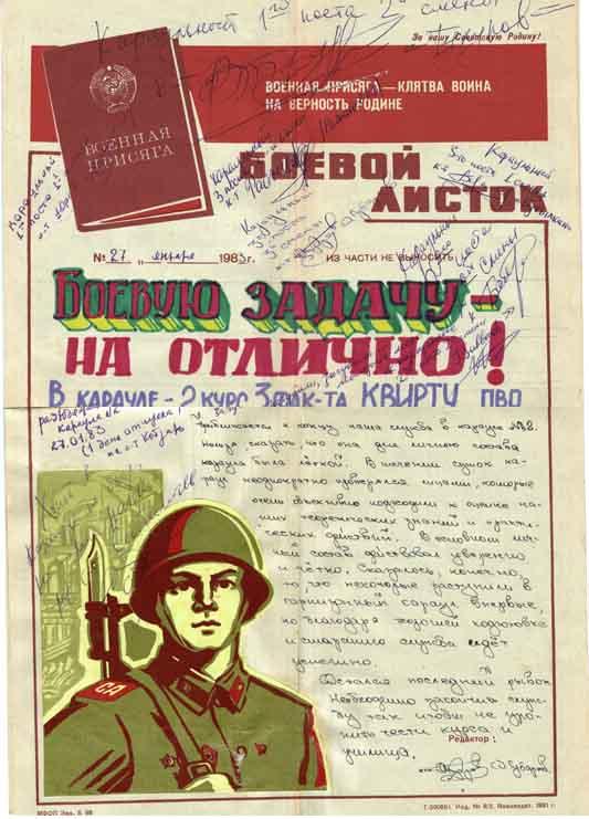 http://s3.uploads.ru/IzriA.jpg