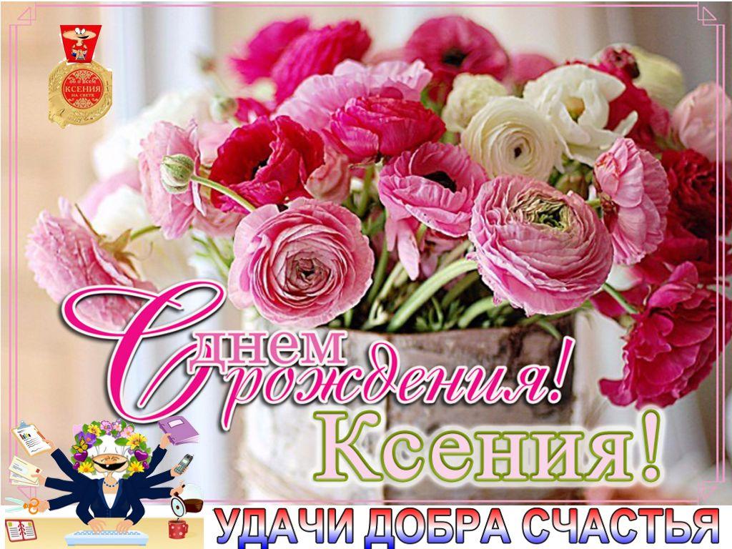 http://s3.uploads.ru/Izu3l.jpg