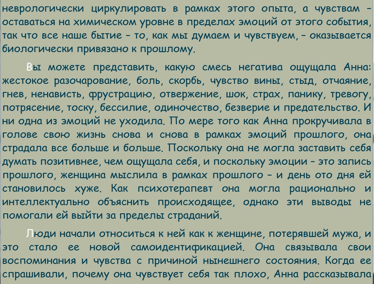 http://s3.uploads.ru/J0MVv.png