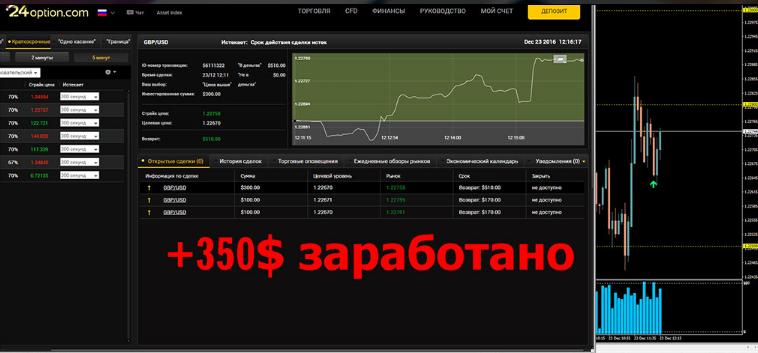 http://s3.uploads.ru/J9MSO.png