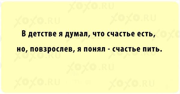 http://s3.uploads.ru/JHalp.jpg