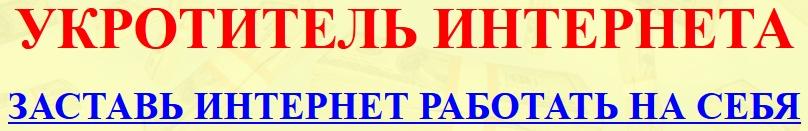 http://s3.uploads.ru/JHncP.jpg