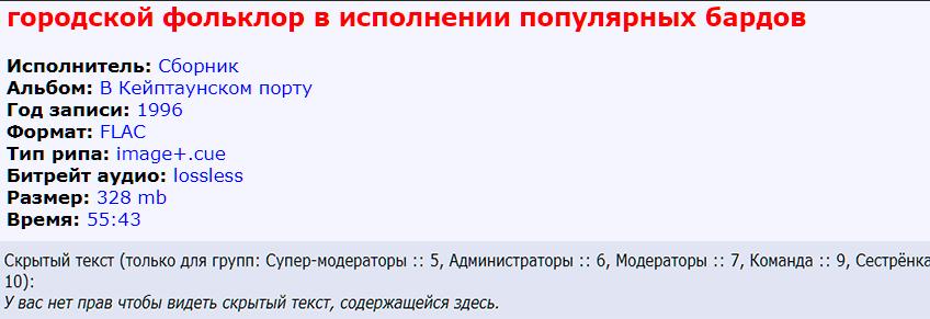 http://s3.uploads.ru/JNv3O.png