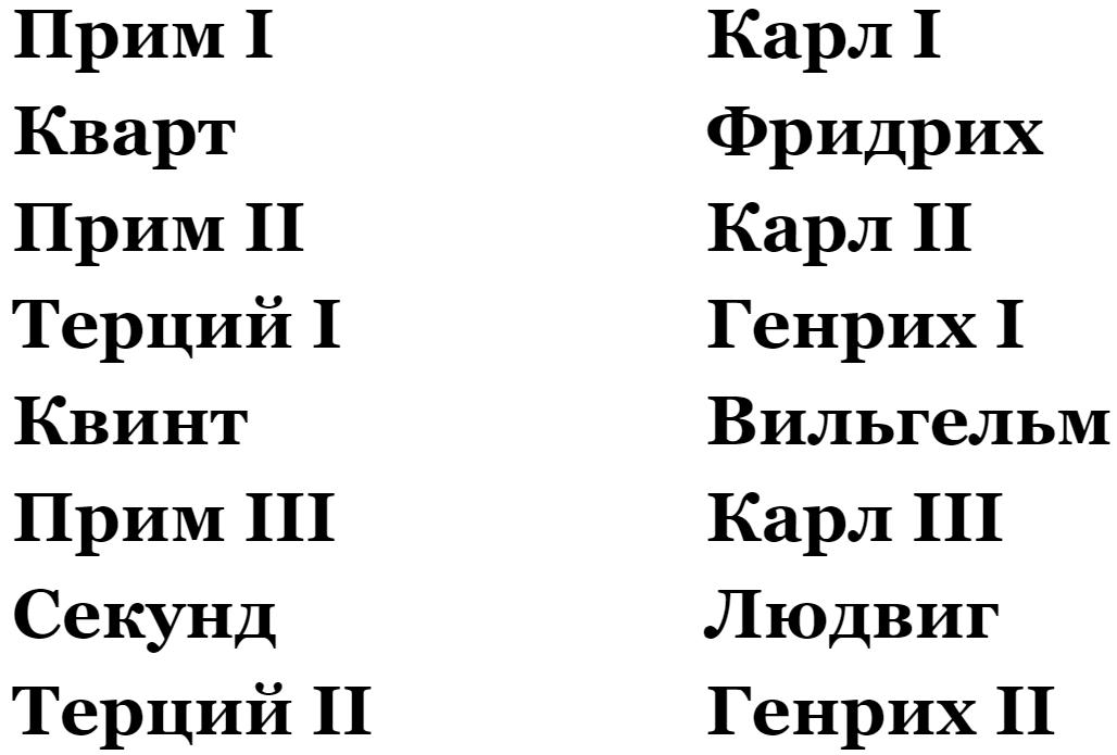 http://s3.uploads.ru/JOqDt.png