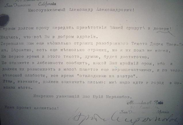 http://s3.uploads.ru/JQ80b.jpg