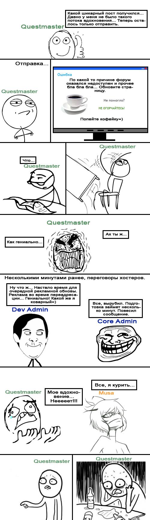 http://s3.uploads.ru/JVB0n.jpg