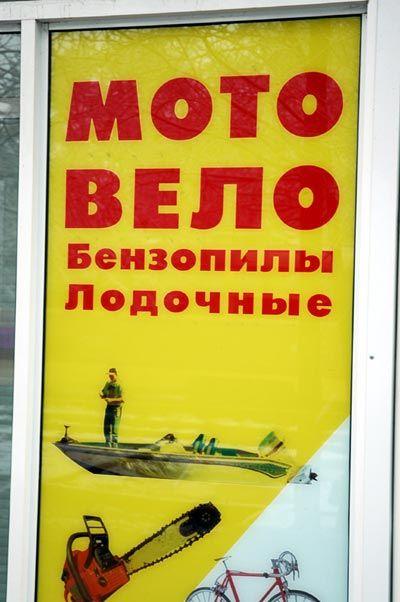 http://s3.uploads.ru/JZaWb.jpg