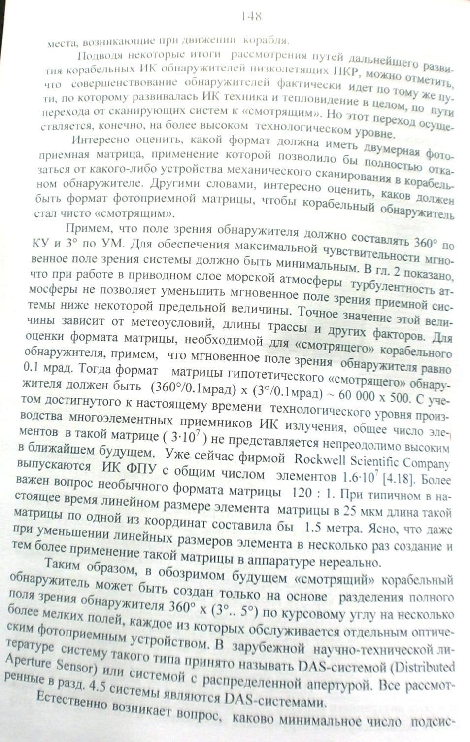http://s3.uploads.ru/JaCe0.jpg