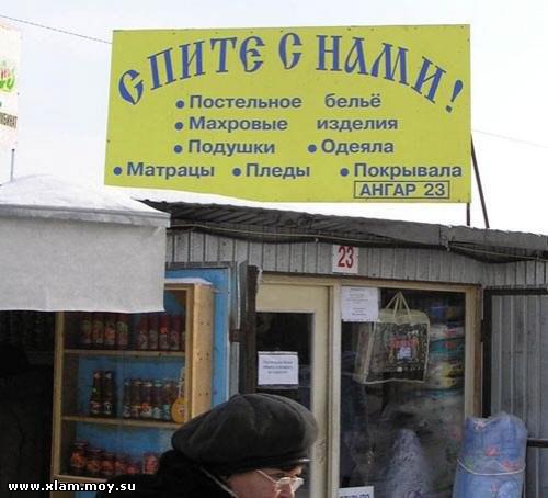 http://s3.uploads.ru/Jfkm7.jpg
