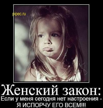 http://s3.uploads.ru/JheIM.jpg