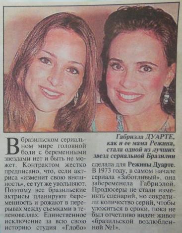http://s3.uploads.ru/Jj8tq.jpg