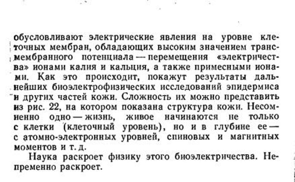 http://s3.uploads.ru/Jl2aO.jpg