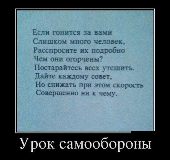 http://s3.uploads.ru/JnXGF.jpg