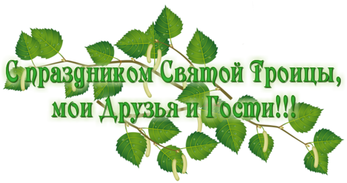 http://s3.uploads.ru/Jnzra.png