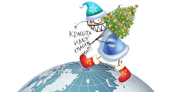 http://s3.uploads.ru/JphC3.jpg