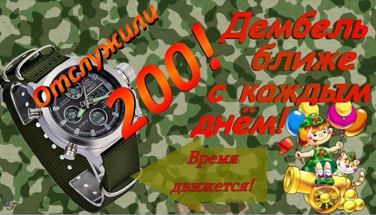 http://s3.uploads.ru/Jq4Zr.jpg