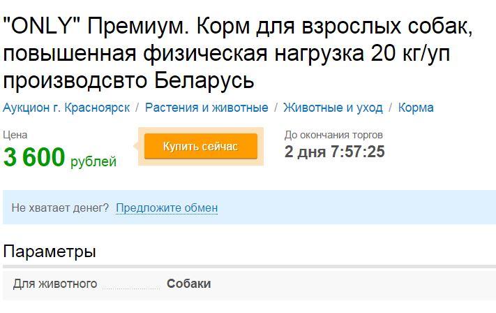 http://s3.uploads.ru/JqtMY.jpg