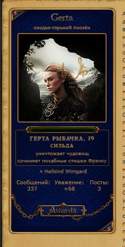 http://s3.uploads.ru/Jz3kE.png