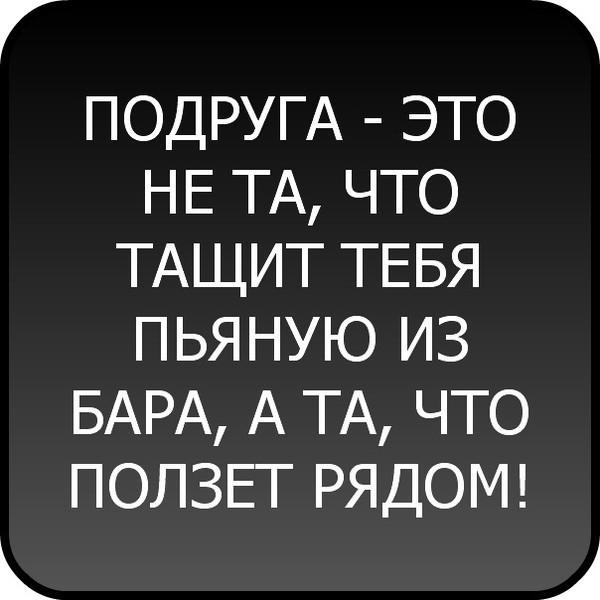 http://s3.uploads.ru/K2xue.jpg
