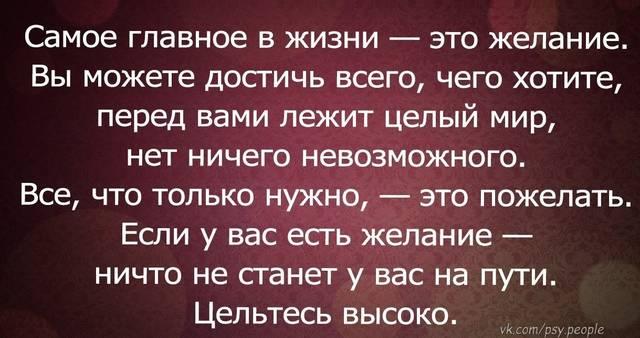 http://s3.uploads.ru/K3Biu.jpg