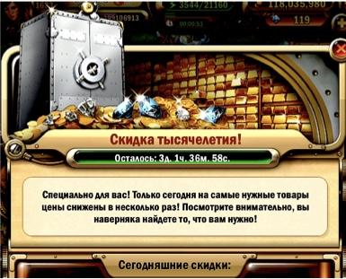 http://s3.uploads.ru/K8icW.jpg