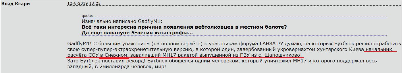 http://s3.uploads.ru/KAT3X.png
