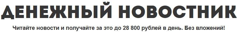 http://s3.uploads.ru/KHgGu.jpg