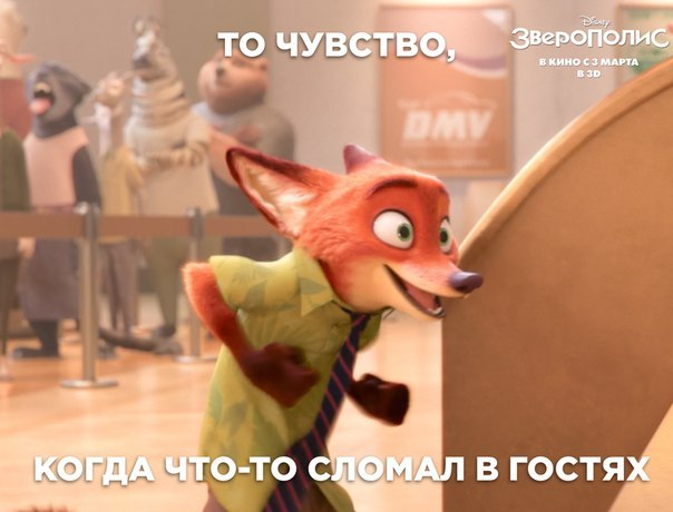 http://s3.uploads.ru/KILd3.jpg