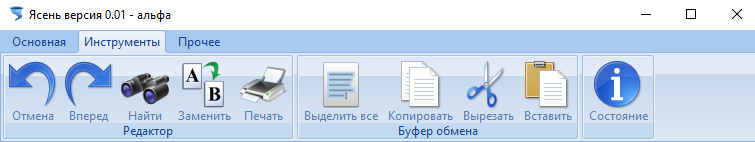 http://s3.uploads.ru/KJtkp.png