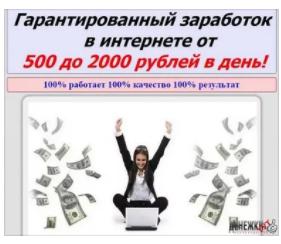 http://s3.uploads.ru/KM4NU.png