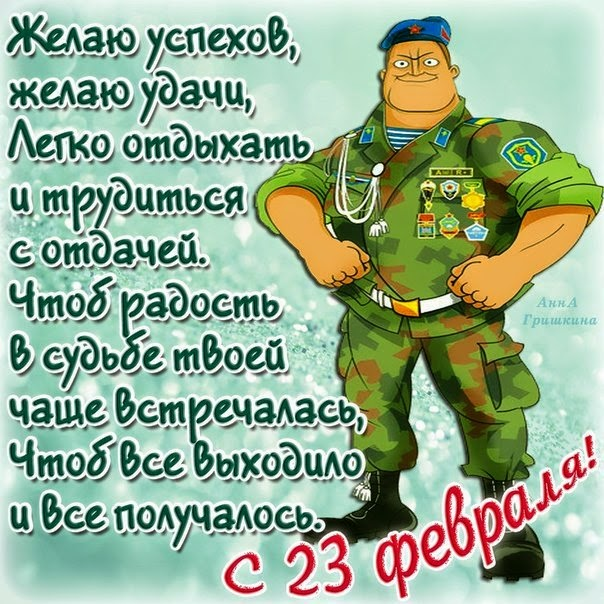 http://s3.uploads.ru/KNXOj.jpg