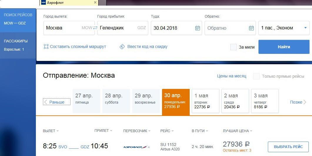 http://s3.uploads.ru/KOLd9.jpg