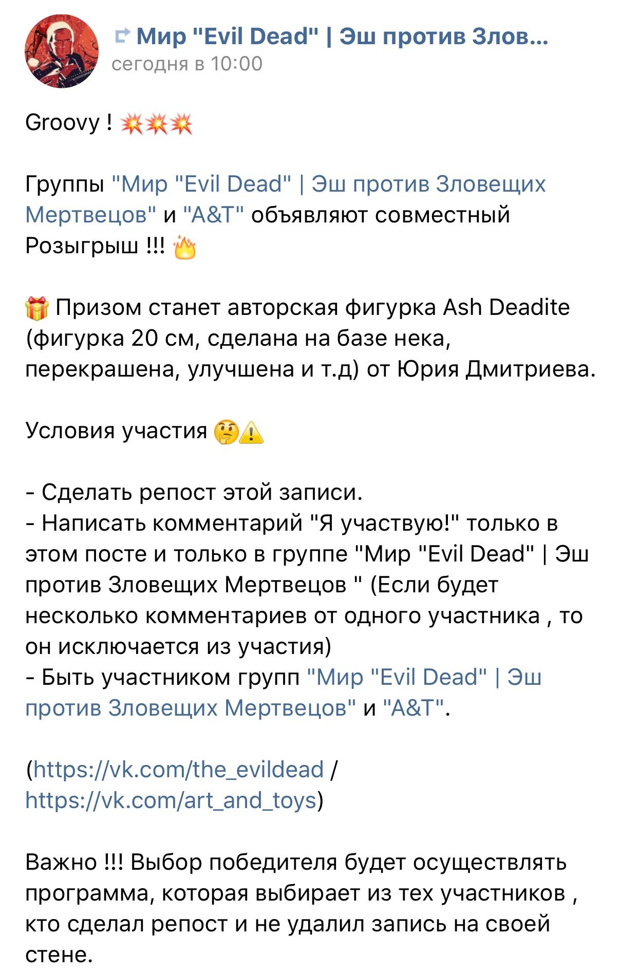 http://s3.uploads.ru/KPgc3.jpg