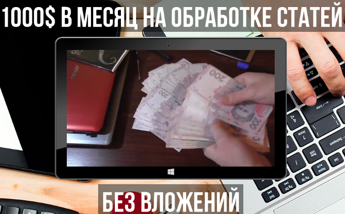 http://s3.uploads.ru/KQ9G7.png