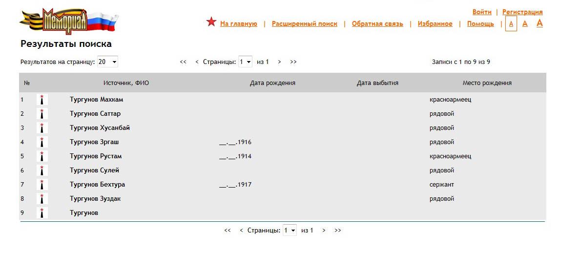 http://s3.uploads.ru/KQArB.jpg