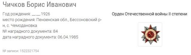 http://s3.uploads.ru/KQrlA.jpg