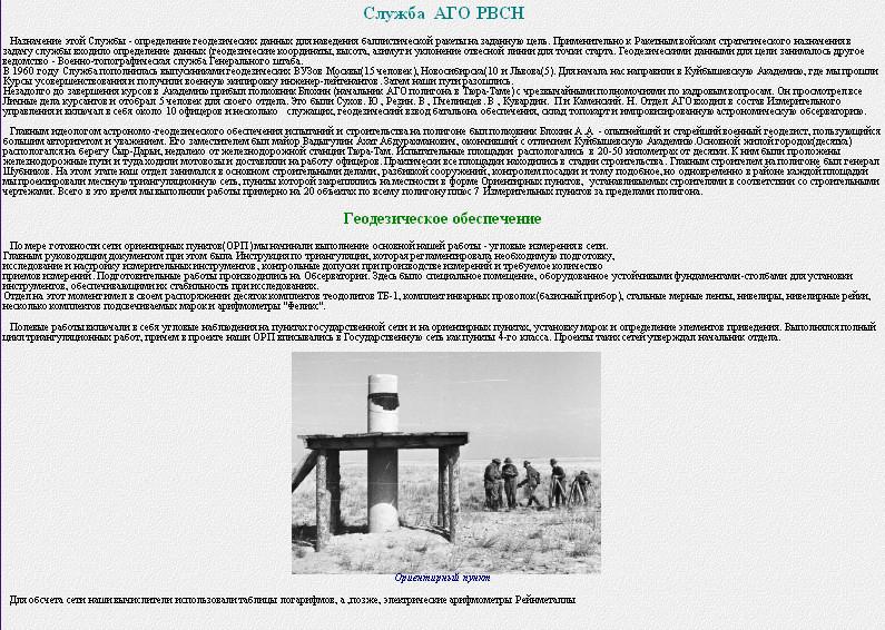 http://s3.uploads.ru/KQtIx.jpg