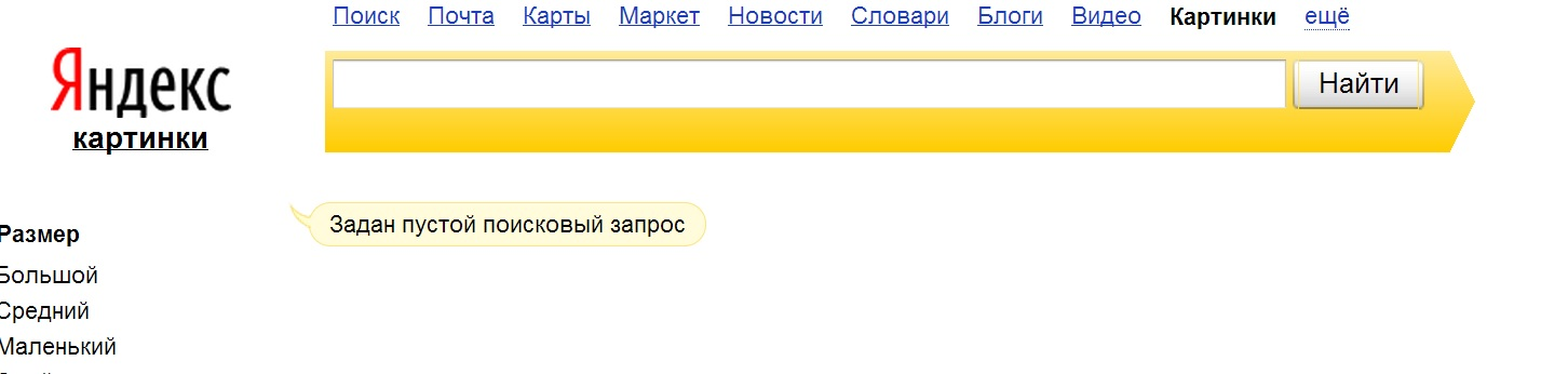 http://s3.uploads.ru/KS30g.jpg