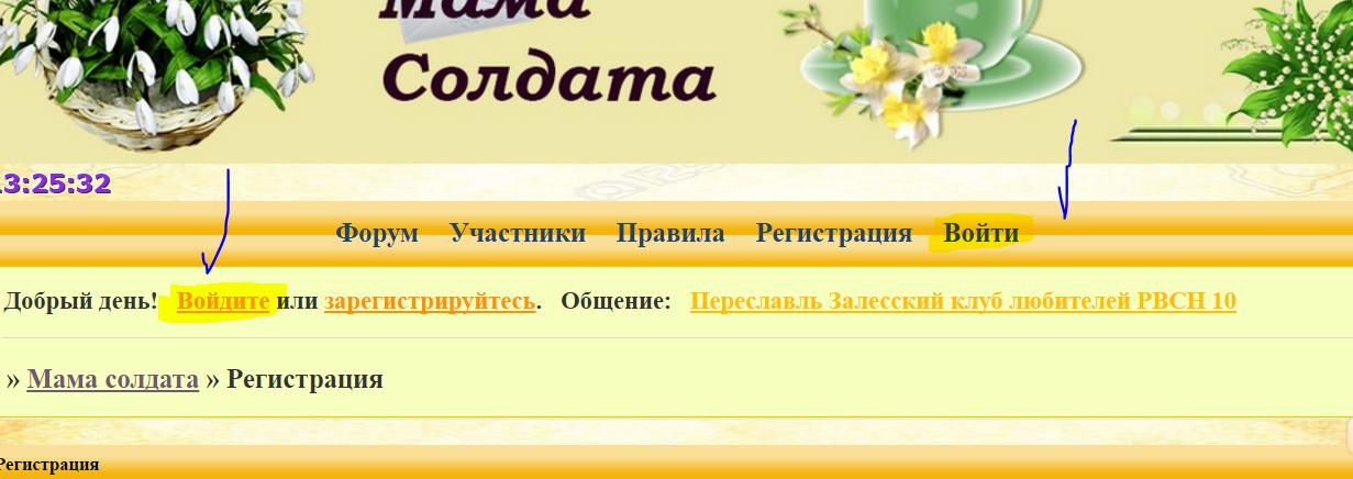 http://s3.uploads.ru/KS9kD.png