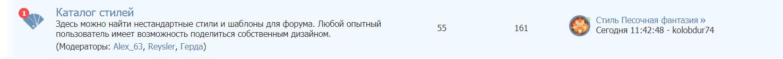 http://s3.uploads.ru/KSWEN.png