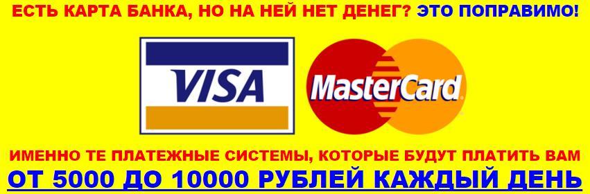 http://s3.uploads.ru/KU9Xw.jpg