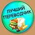 http://s3.uploads.ru/KW9ud.jpg
