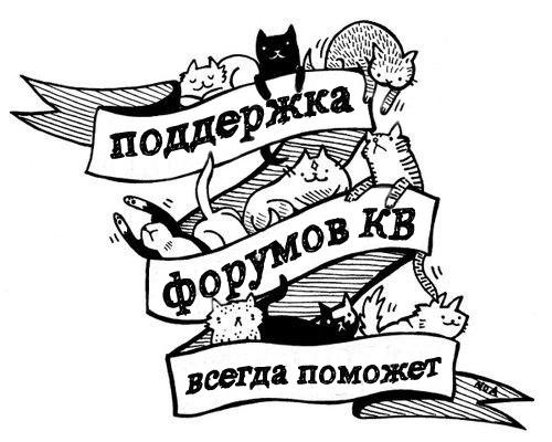 http://s3.uploads.ru/Kcizf.jpg