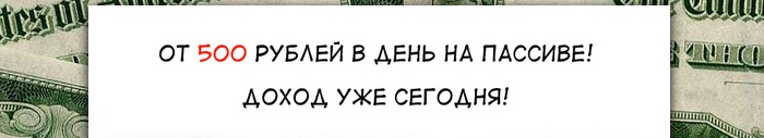 http://s3.uploads.ru/Kdyaq.jpg