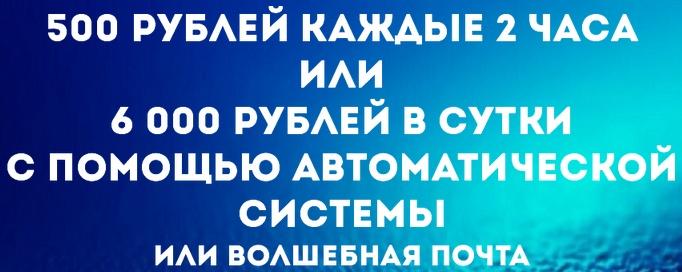 http://s3.uploads.ru/Kha7l.jpg